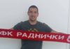 Petar Grbić; Foto: FK Radnički Niš