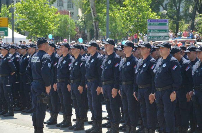 Dan policije; Foto: MUP Republike Srbije