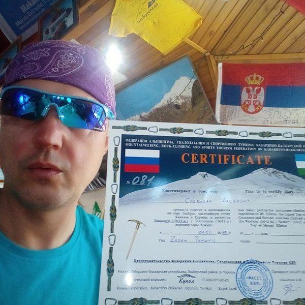 "Slobodan Vasković novi clan svetskog kluba ""7 summits""; Foto: PD ""Preslap"""