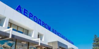"""Aerodrom """"Konstantin Veliki"""" Niš"""