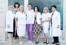 Neomi pedijatrijska ordinacija Nis