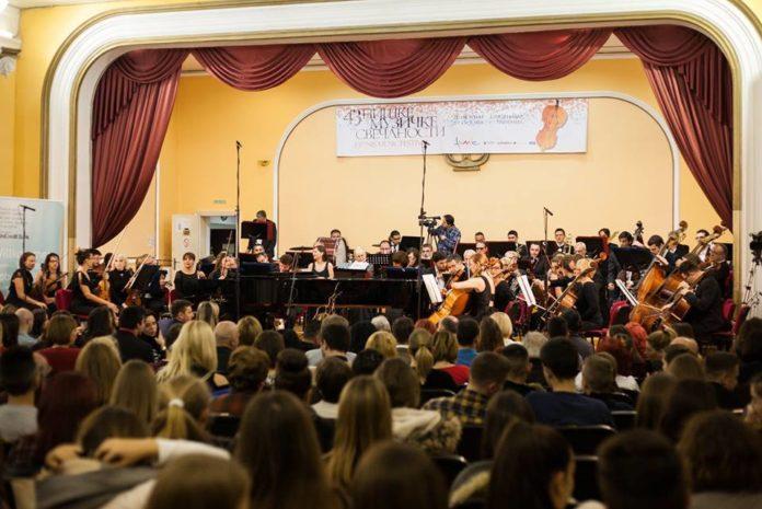 Simfonijski orkestar