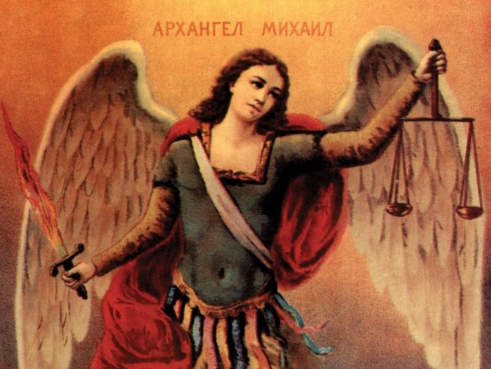 Aranđelovdan