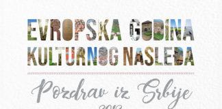 Pozdravi iz Srbije