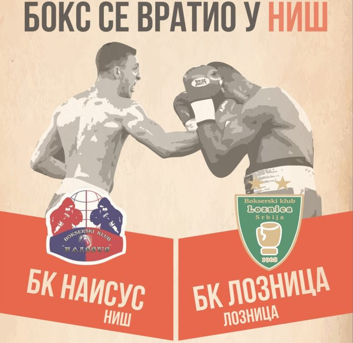 Bokserska liga Srbije