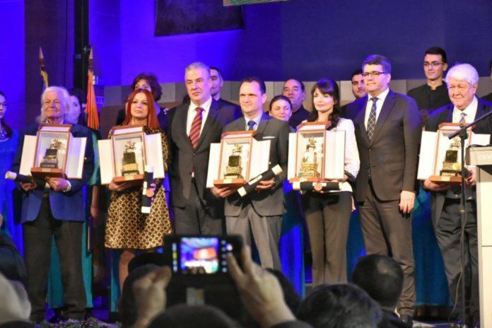 Nagrada 11. januar