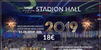 Stadion Hall
