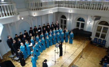 Niška Crkveno - pevačka družina ''Branko''