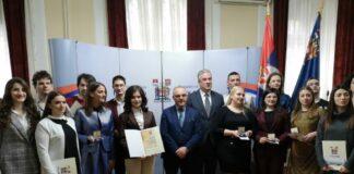 Uručene nagrade najboljim studentima Niša