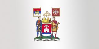 Saopštenje - Gradski štab za vanredne situacije grada Niša