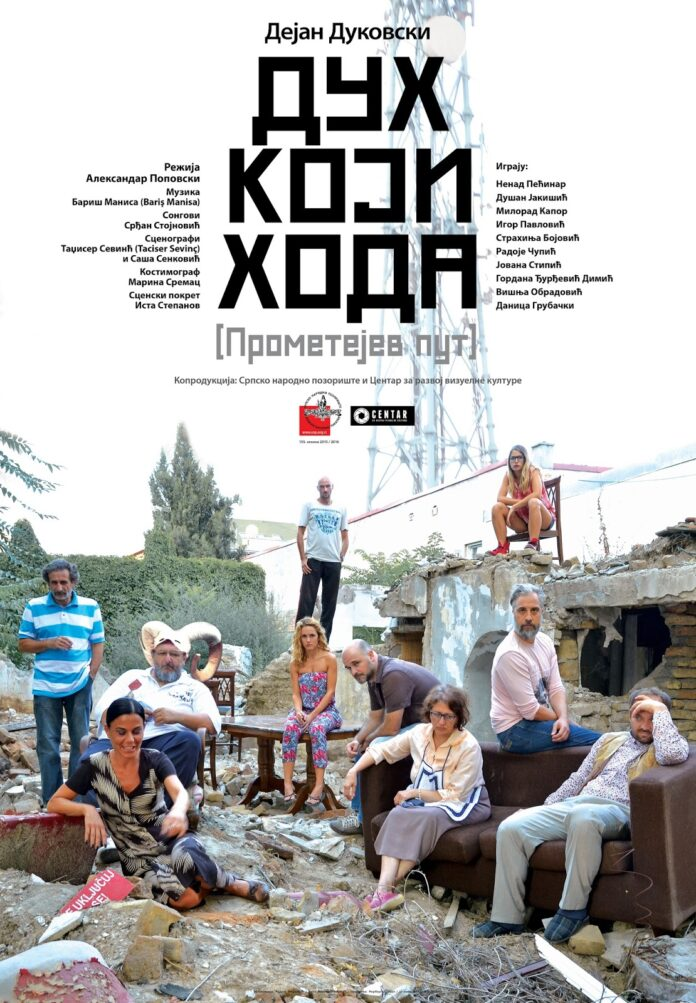 Gostovanje Srpskog narodnog pozorišta sa predstavom