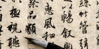 """Narodna biblioteka """"Stevan Sremac"""" organizuje besplatne kurseve Kineskog jezika"""