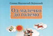 """Promocjia knjige """"Od malečko do golemo"""""""