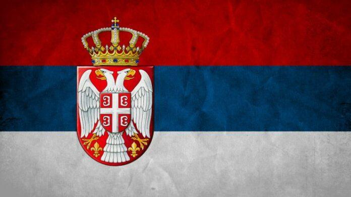 Republika Srbija