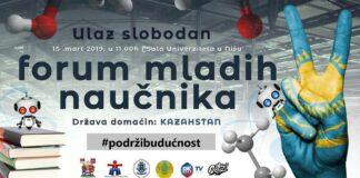 Forum mladih naučnika V