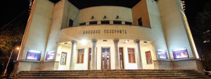Narodno pozorište Niš. Repertoar za mart 2019.