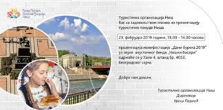 Turistička organizacija Niš