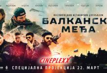 Specijalna projekcija Cineplexx Niš