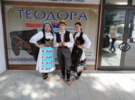 "Prvi dečji festival folklora ""Vilin fest"""