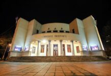 teatar na raskršću 2021