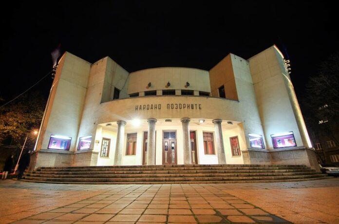 """Narodno pozorište Niš """"Pozorišni almanah 11.mart 2017 – 11.mart 2019."""""""