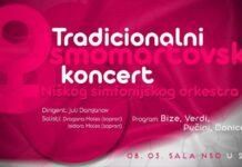 Niški simfonijski orkestar -Tradicionalni osmomartovski koncert