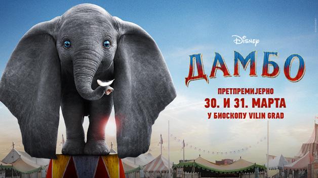 Omiljeno slonče stiže u bioskop Vilin Grad!