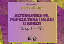 "Tribina ""Alternativna vs. pop kultura i mladi u Srbiji"""