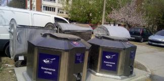 Na teritoriji Gradske opštine Medijana postavljena 23 podzemna kontejnera
