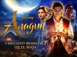 Bioskop Vilin Grad - Aladin
