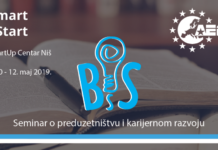 AEGEE-Niš: Be smart and start