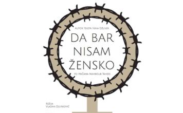 "Narodno pozorište Niš: ""Da bar nisam žensko"", gostovanje Beo Art, Beograd"