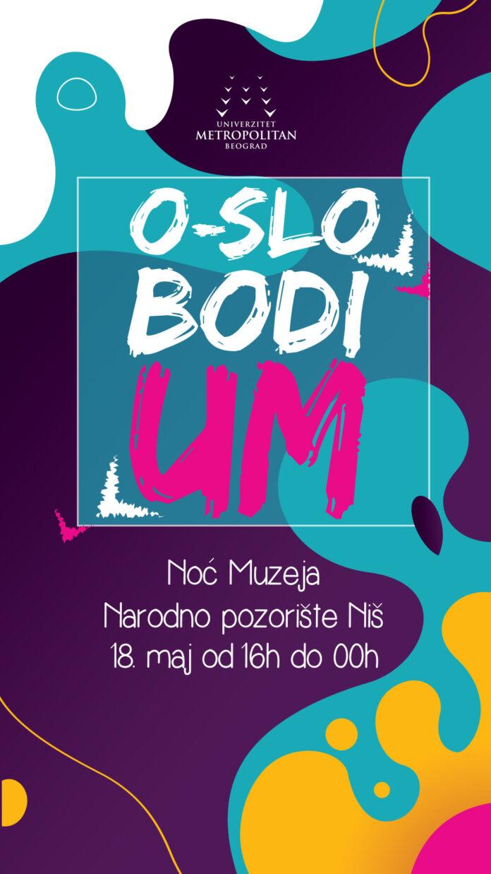 Narodno pozorište Niš - Noć muzeja