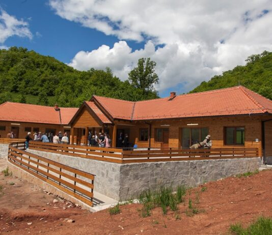 Vizitorski centar - Cerjanska Pećina