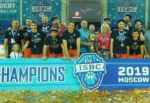 Studenti Univerziteta u Nišu osvojili su prvo mesto u košarci na 2. Međunarodnom studentskom košarkaškom prvenstvu u Moskvi – 2. ISBC Moskow 2019.