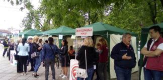 Bazar zdravlja: Sve usluge važne, zdravlje na prvom mestu
