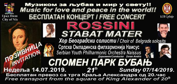 Koncert Omladinske filharmonije Naissus