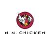 N.N. Chicken
