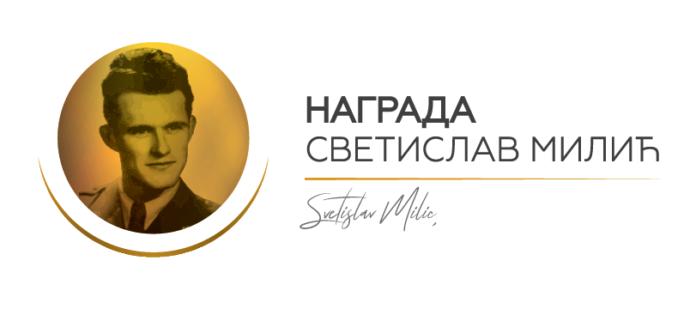 "Nagrada ""Svetislav Milić"""