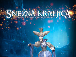 "Pozorište lutaka Niš: Premijera predstave ""Snežna kraljica"""