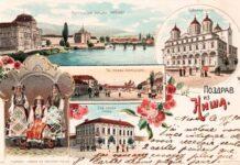 Putnička pisma iz Niša