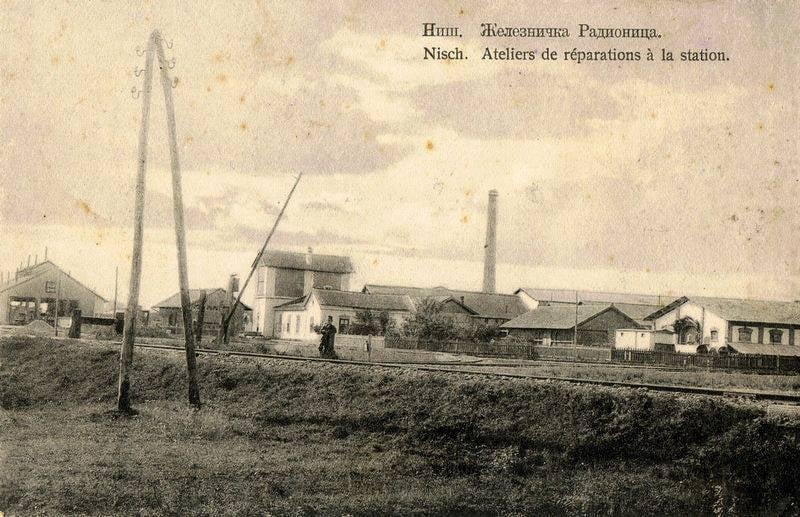 Železnička Radionica. Otvorena 1885.godine