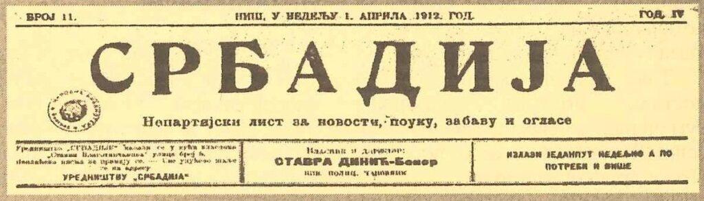 Srbadija