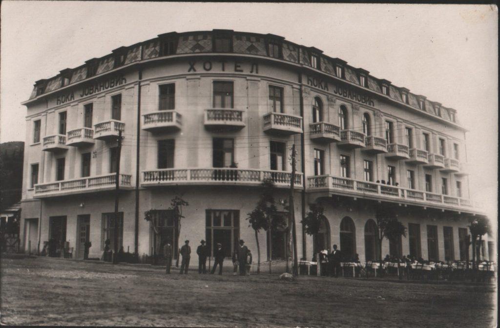 Hotel Srbija ranije Hotel Djoka Jovanović2