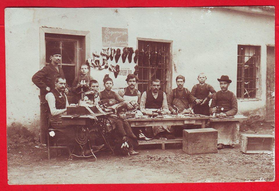 Opančarska Radnja R Nikolića 1929. godine