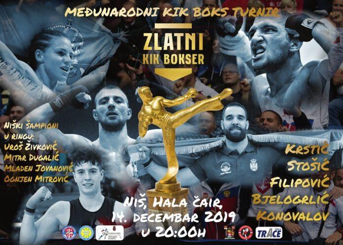 Međunarodni kik boks turnir