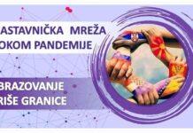 Nastavnička mreža tokom pandemije