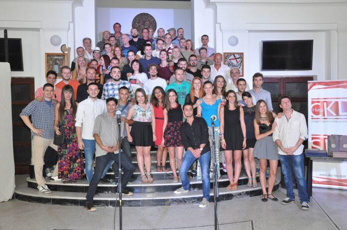 Akademsko pozorište Studenskog kulturnog centra Niš