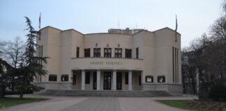 premijere narodnog pozorišta