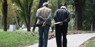 uplata pomoći penzionerima